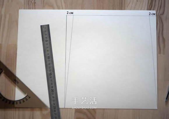 自製方形化妝包的方法 手工化妝包製作教程