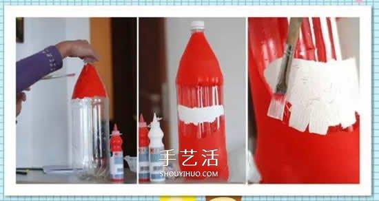 可愛長腿聖誕老人手工製作 簡單飲料瓶再利用