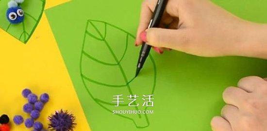 幼兒園手工製作教程 樹葉上的可愛毛毛蟲