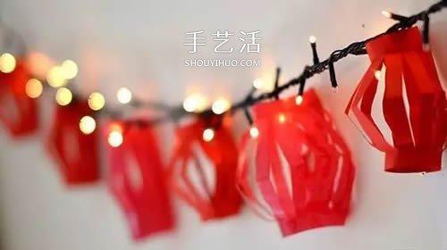 兒童手工做新年紙燈籠 簡單紅燈籠的做法圖解