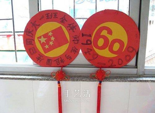 简单的幼儿园国庆节手工作品图片 -  www.shouyihuo.com