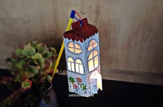 创意新年/中秋节灯笼DIY 牛奶盒做灯笼的方法 -  www.shouyihuo.com