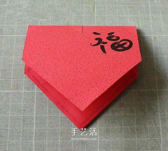 卡紙折紅包的方法圖解 新年愛心紅包手工製作