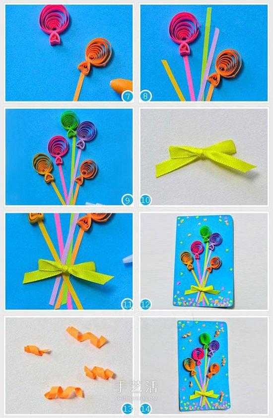 衍紙做好看教師節賀卡 衍紙立體熱氣球賀卡DIY