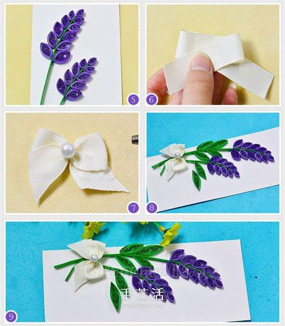 情人節賀卡DIY:美麗的衍紙風信子賀卡製作