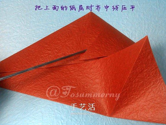 立體海馬的摺疊方法 手工摺紙精緻海馬怎麼折
