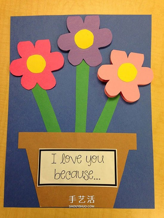 簡單又可愛的教師節花朵賀卡手工製作圖解