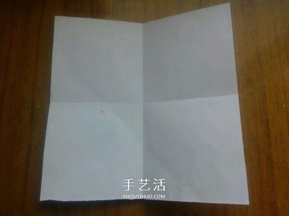 LOVE U字母心的折法 情人节表白爱心折纸图解 -  www.shouyihuo.com