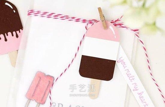 甜蜜的雪糕!用卡紙製作可愛情人節禮物裝飾