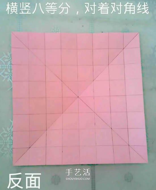 情人節禮品盒摺紙圖解 好看韓式玫瑰禮盒的折法