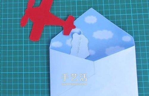 充满童趣的新年贺卡!可爱小飞机贺卡的做法 -  www.shouyihuo.com