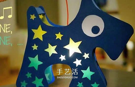 狗年灯笼手工制作教程 狗狗灯笼怎么做图解 -  www.shouyihuo.com