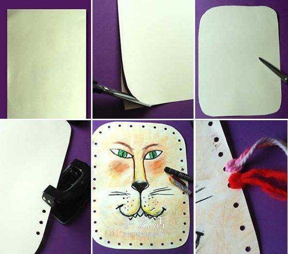儿童狮子面具的做法 卡纸制作动物面具图解 -  www.shouyihuo.com