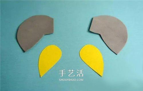 纸杯大象怎么做图解 幼儿废物利用制作大象 -  www.shouyihuo.com