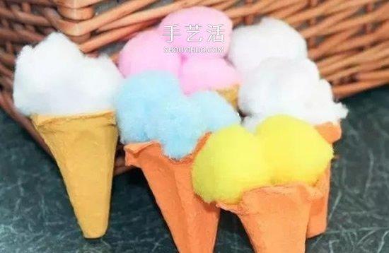 幼兒園學做冰激凌圖解 雞蛋托廢物利用小手工