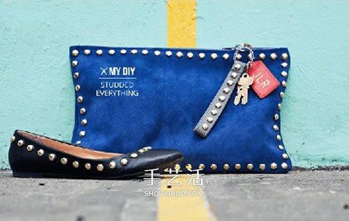 簡單又時尚!手工鉚釘手包的改造方法圖解
