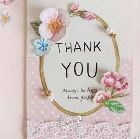 媽媽謝謝您!手工製作漂亮母親節賀卡的方法
