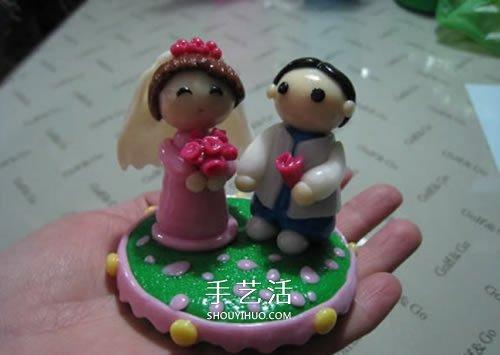 軟陶結婚娃娃的製作方法 很漂亮的婚慶裝飾擺件