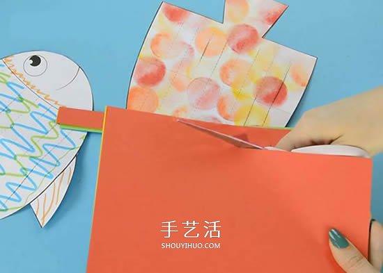紙編小魚的詳細教程 彩紙做小魚的創意方法