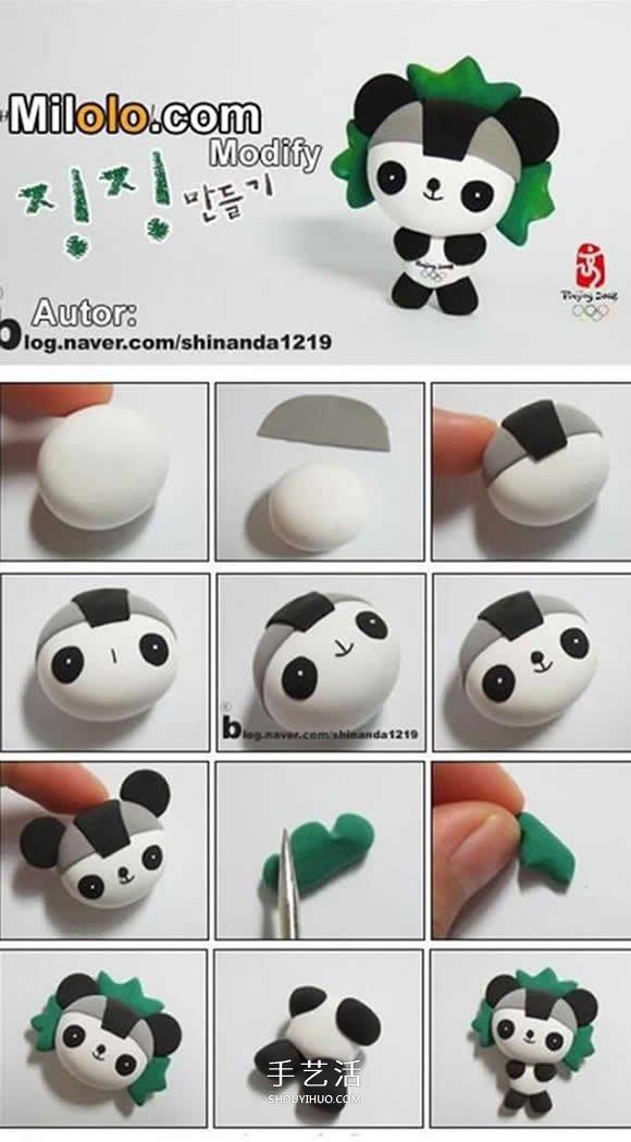简单又可爱!8种超轻粘土DIY制作小动物的教程 -  www.shouyihuo.com