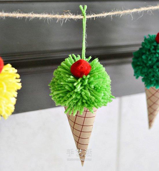 毛線手工製作冰激凌 DIY充滿活力的夏日掛飾