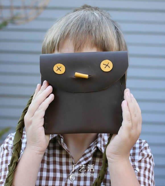 DIY儿童皮革单肩包图解 小动物皮革小包做法 -  www.shouyihuo.com