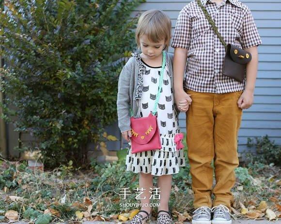 DIY兒童皮革單肩包圖解 小動物皮革小包做法