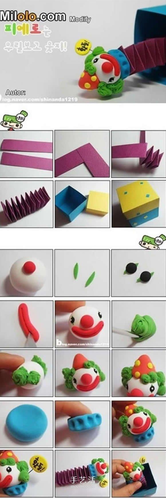 怎么做粘土手办?9种可爱超轻粘土人偶DIY图解 -  www.shouyihuo.com
