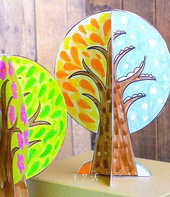 植樹節手工小製作 用卡紙做立體大樹的方法