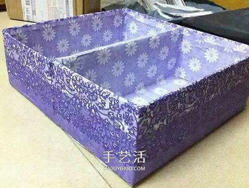 自制内衣收纳盒的做法 简单的鞋盒废物利用