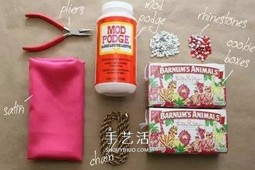 饼干盒子废物利用 DIY制作时尚手提包的做法 -  www.shouyihuo.com