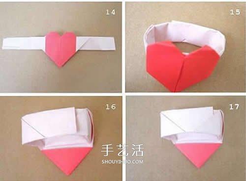 情人节心形戒指怎么折 简单易学爱心戒指折法 -  www.shouyihuo.com