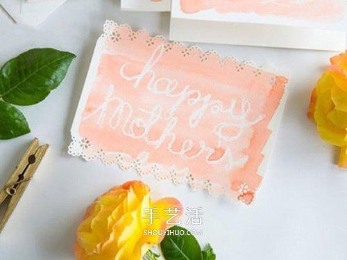 自制母亲节手绘卡片 唯美手绘水彩卡片的做法 -  www.shouyihuo.com