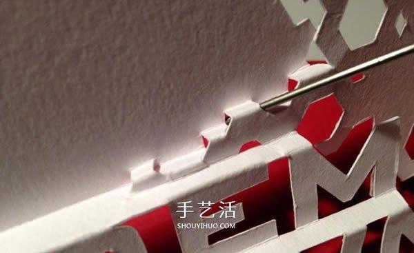 自制新年雪花贺卡方法 手工立体新年贺卡做法 -  www.shouyihuo.com