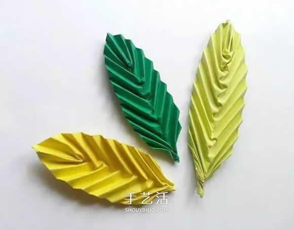 用长方形纸可以折什么可以装饰店面_简单树叶怎么折图解 儿童手工立体叶子的折法_手艺活网