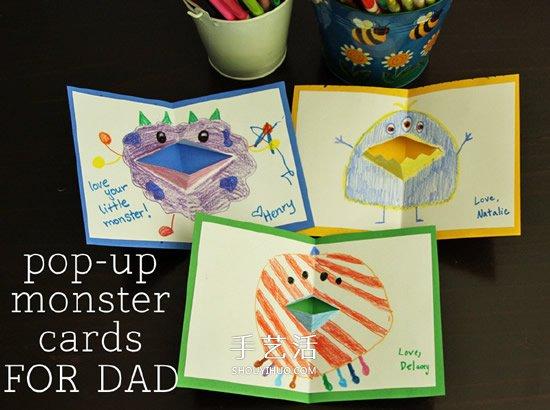 父親節賀卡的製作方法 可愛卡通風小怪物賀卡