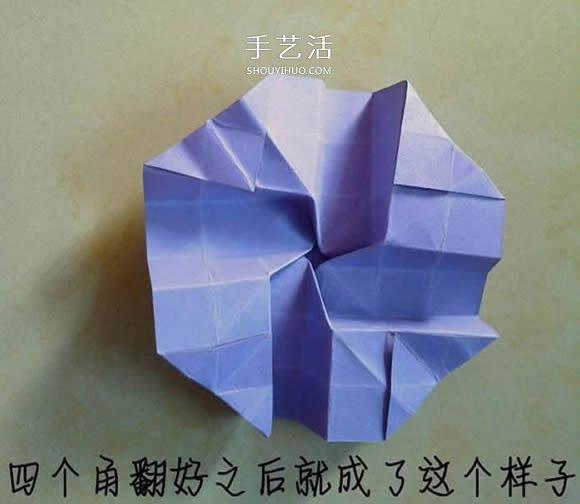 帶花心川崎玫瑰怎麼折 摺紙川崎玫瑰花的過程