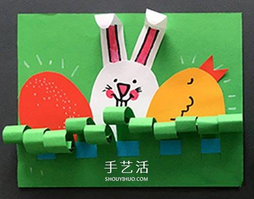 可愛的卡通生日賀卡製作 幼兒手工做卡通賀卡