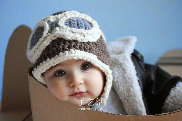 鉤針編織兒童飛行員帽子 讓孩子實現小小夢想