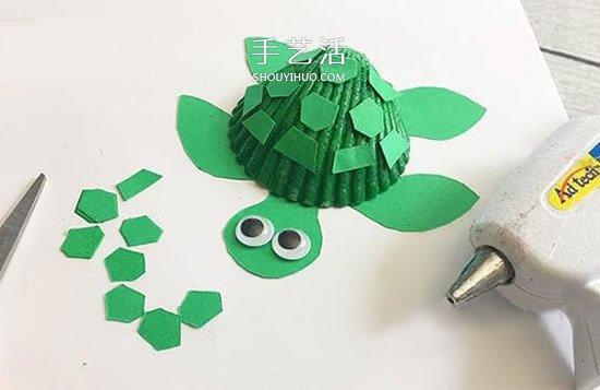 幼儿园蛋糕手工制作_用贝壳做小乌龟的方法 幼儿手工制作小乌龟_手艺活网