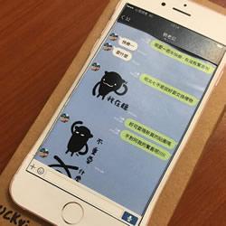 小伙子纸糊iPhone手机送女友 屏幕还能滑动!