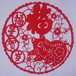 """""""福星贺岁""""新年窗花剪纸方法详细过程图解"""