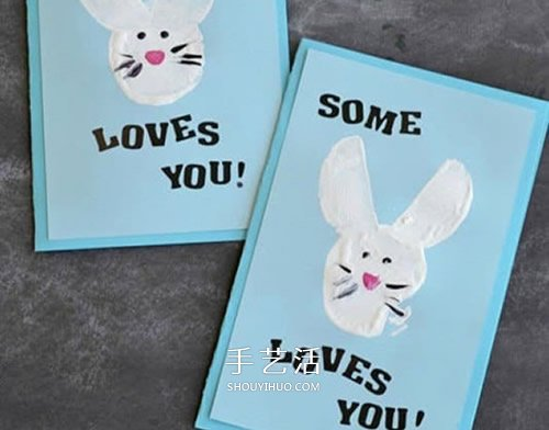 让兔子为你传情!可爱卡通情人节贺卡DIY制作 -  www.shouyihuo.com