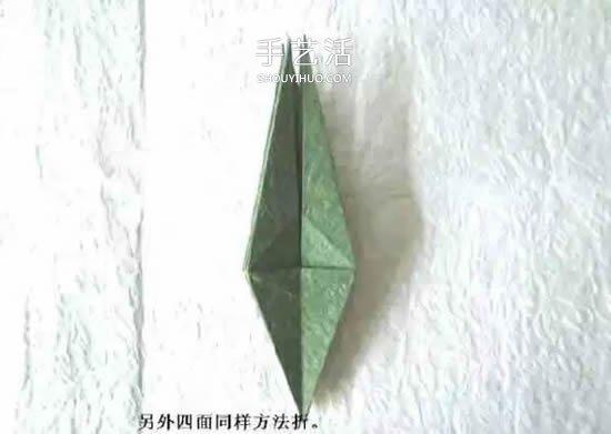 摺紙花朵不可少!簡單花萼的摺紙方法圖解