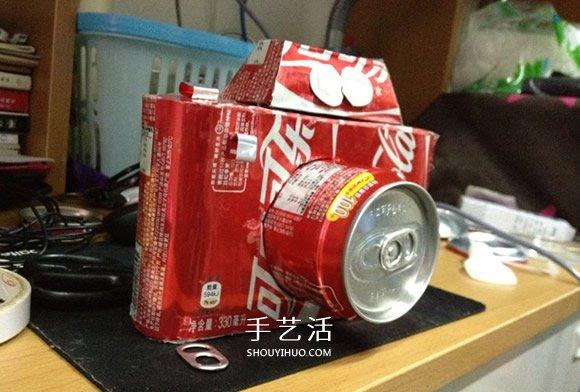 用易拉罐做相機模型 自製簡易玩具相機方法