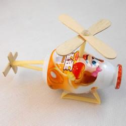 幼儿园酸奶瓶废物利用 做一架直升飞机模型