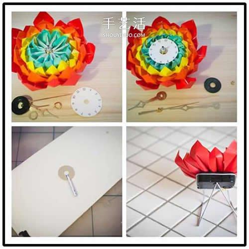 摺紙組合式美麗花朵 做一個花型鬧鐘的教程
