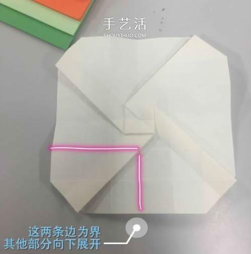 花心改良版川崎玫瑰花的折法圖解 適合初學者