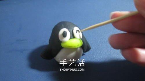 忘不了的可爱卡通形象 QQ企鹅橡皮泥手工制作 -  www.shouyihuo.com