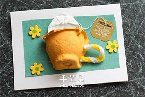 鸡蛋托做茶壶!可爱又创意母亲节立体贺卡DIY -  www.shouyihuo.com